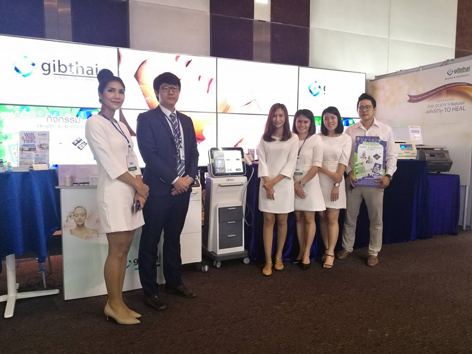 งานประชุม ICAD 2017 (International Congress ofAesthetic Dermatology2017 )