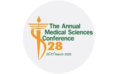 การประชุมวิชากรมวิทยาศาสตร์การแพทย์ ครั้งที่ 28