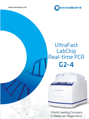 NANOBIOSYS_UltraFast Sample Prep G2-16TU Brochure 2016