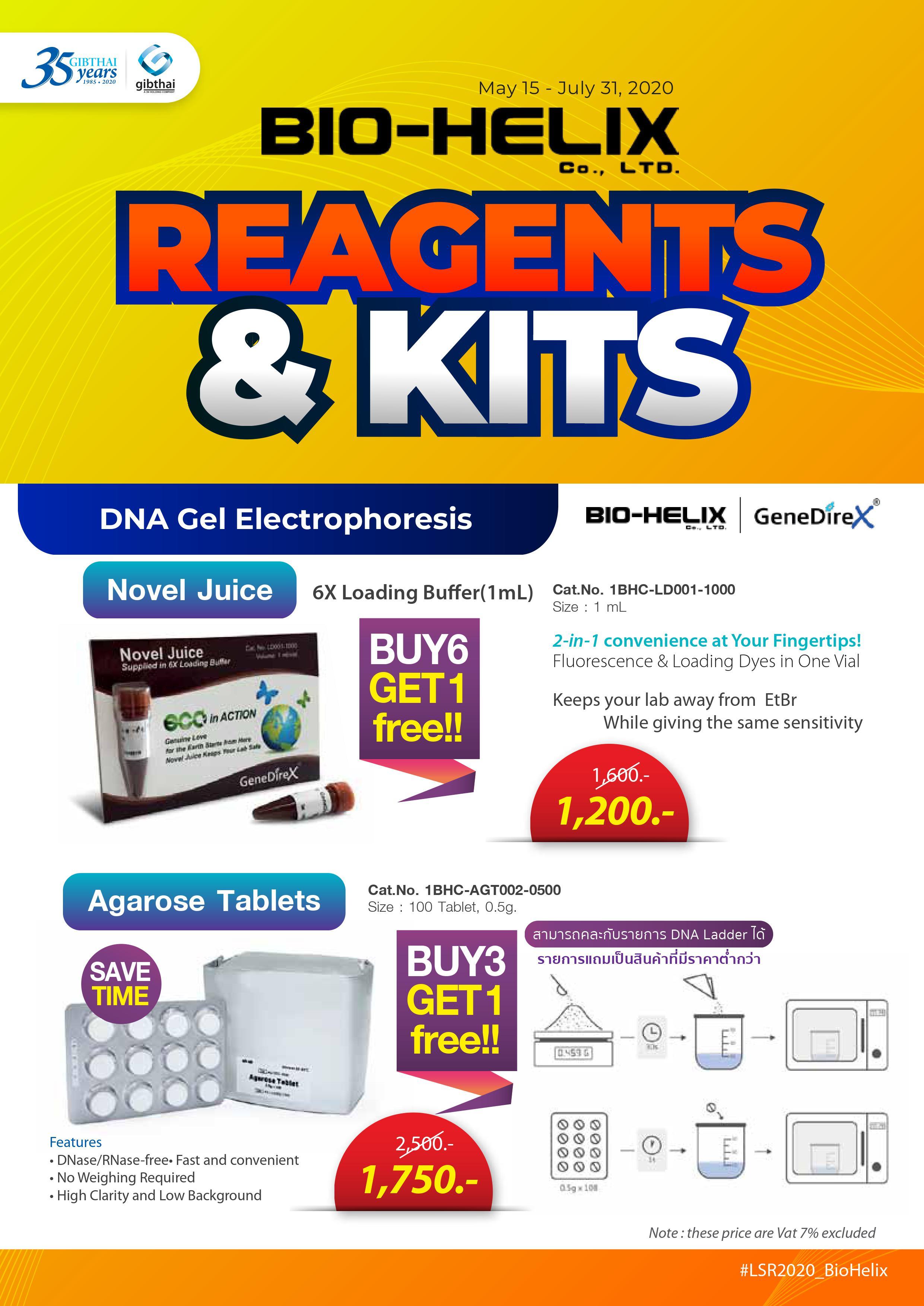 BioHelix Reagents & Kits